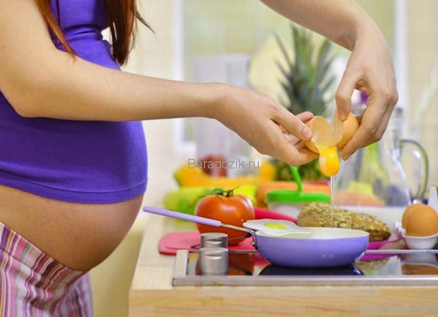 Сокращается ли рабочий день у беременной 90