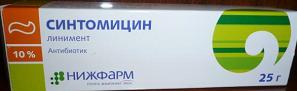 синтомициновая мазь