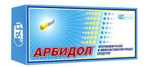 противовирусные препараты