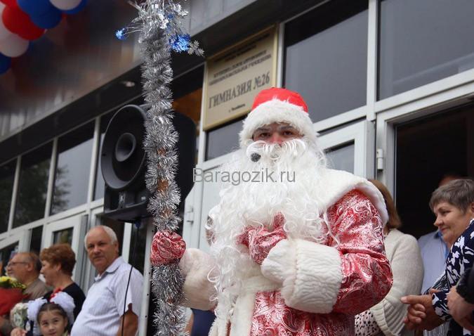 Выступление Деда Мороза