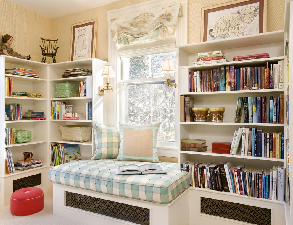 Место для чтения ребенка, чтобы ему не хотелось читать лежа