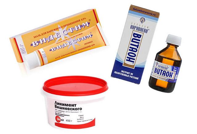 Препараты, которые применяются для лечения жировиков