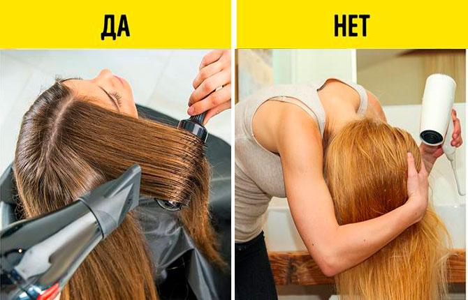 Инструкция по очищению волос
